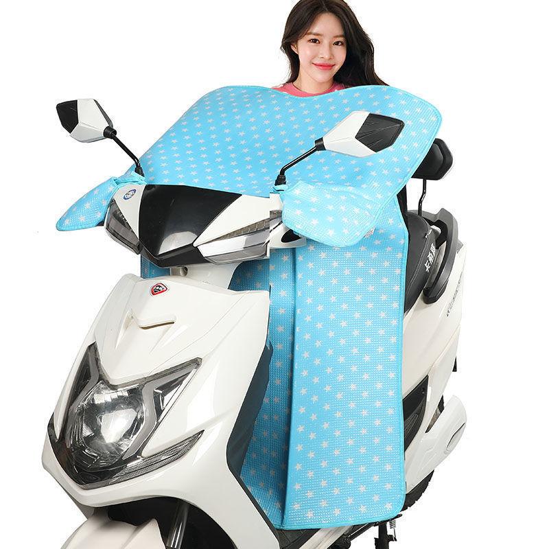 电动车挡风被夏季防晒罩电瓶车遮阳挡风罩防水电动摩托车夏天薄款
