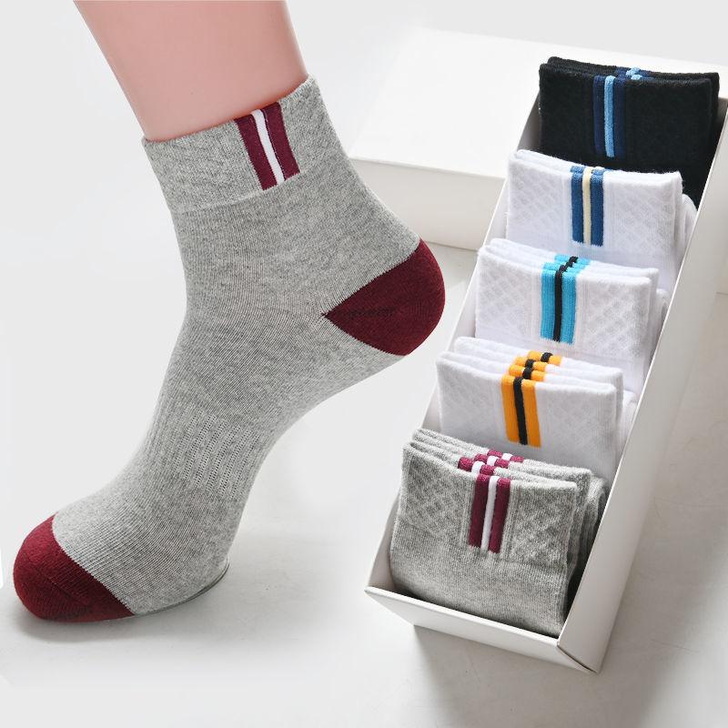 【5-10双装】袜子男春季防臭运动袜子防滑吸汗简约中筒袜浅口短袜