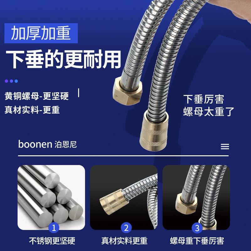 不锈钢淋浴花洒软管1.5/2米喷头莲蓬头热水器4分防爆防漏进水管的细节图片5