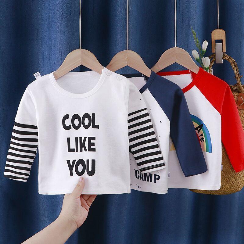 儿童纯棉长袖T恤男童女童内搭0-8宝宝长袖上衣婴幼儿秋冬季衣服潮