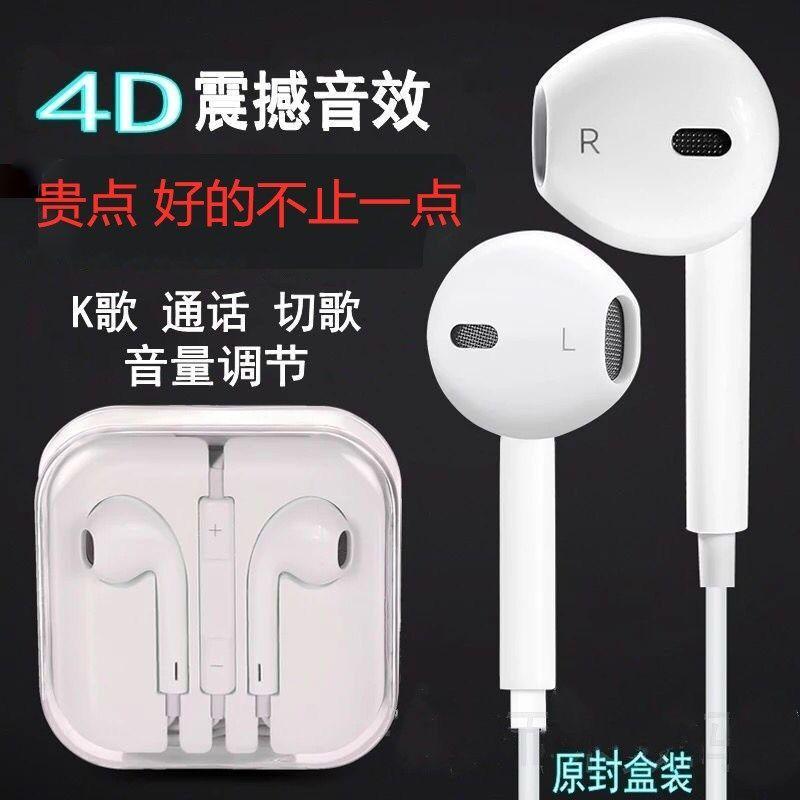 通用耳机苹果3.5接口OPPOvivo华为小米手机入耳式重低音直播耳麦