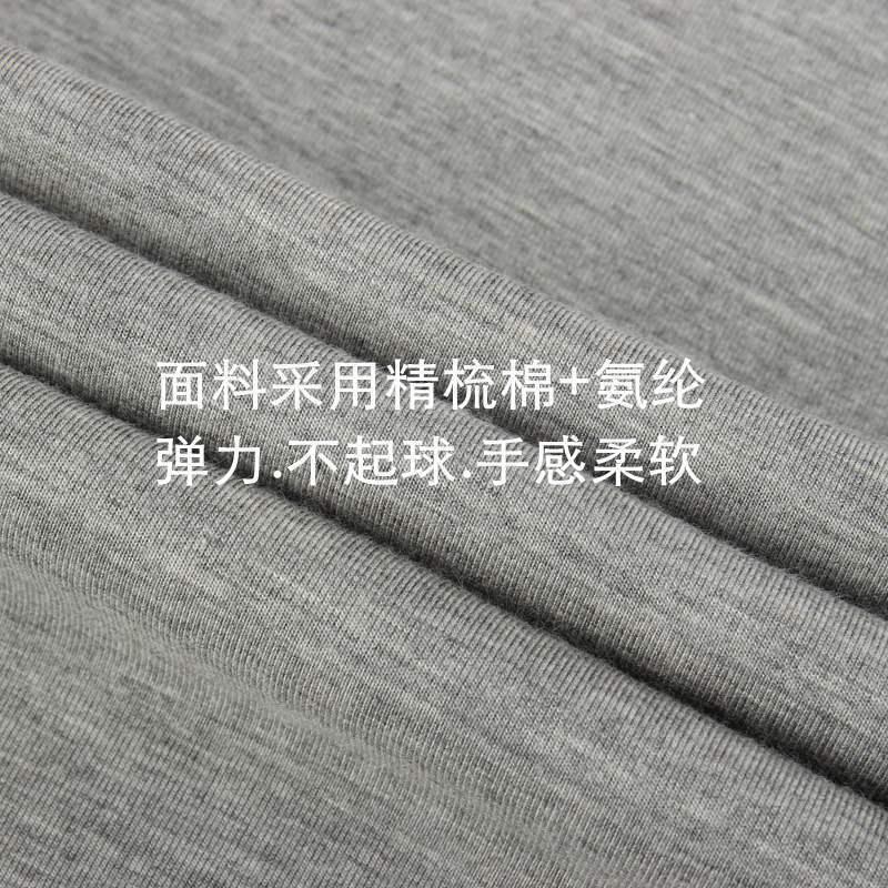 88908-冬季保暖背心男加绒加厚修身大码马甲棉质保暖内衣女贴身打底上衣-详情图