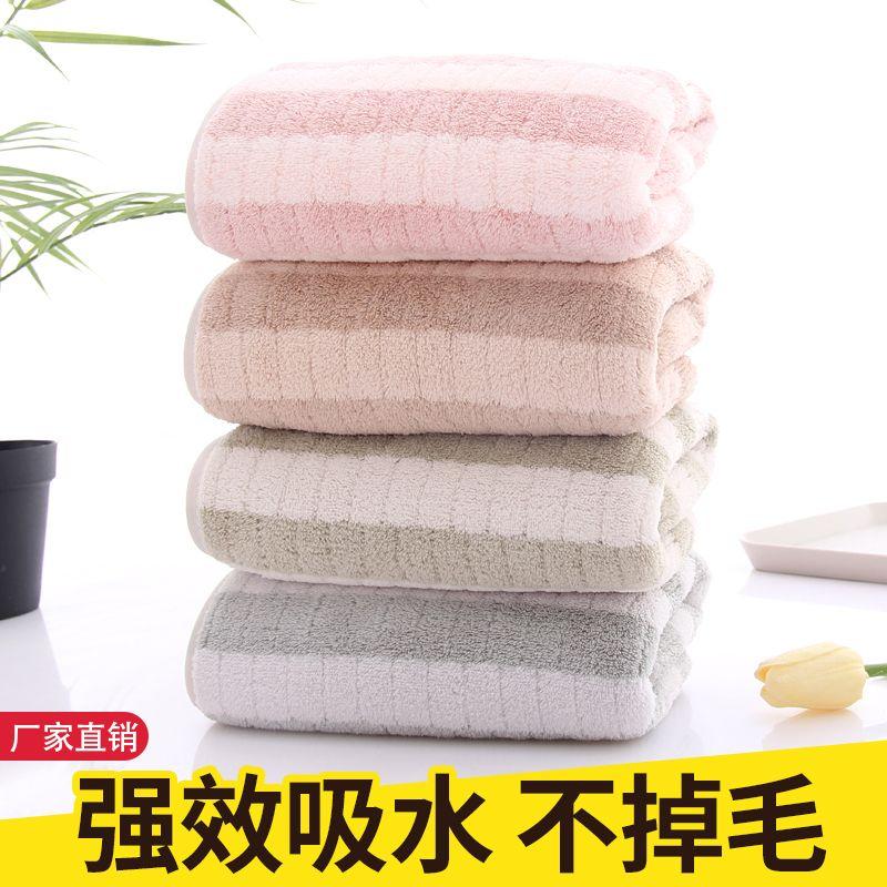 毛巾洗脸洁面加厚吸水成人家用纯棉男女学生洗澡擦脸不掉毛洗面巾