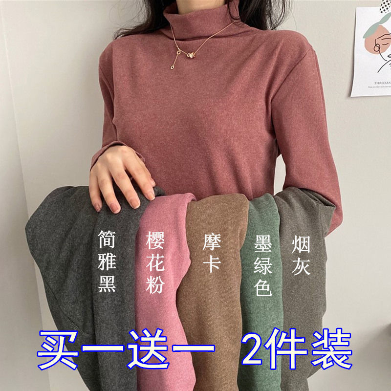 【艺坤】阳离子打底衫女秋冬新款半高领高弹保暖百搭长袖衫保暖衣