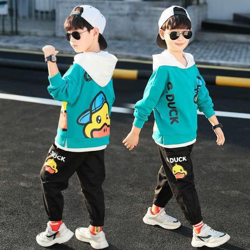 小黄鸭童装男童套装纯棉春秋带帽衫儿童洋气中大童卫衣运动两件套