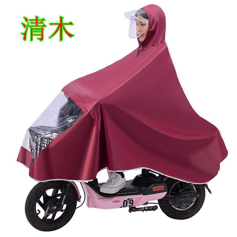 雨衣电动车自行车骑行雨披加大带面罩遮脚单人成人男女士学生雨具
