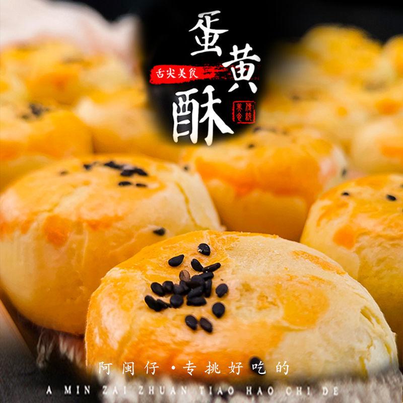 网红咸蛋黄酥雪媚娘整箱包装盒紫薯豆沙面包糕点休闲零食小吃早餐