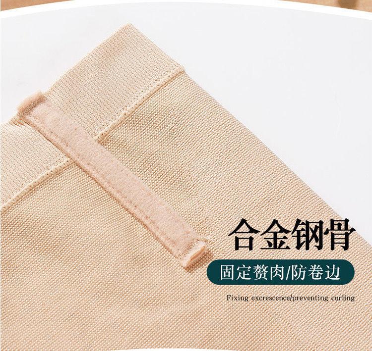 新款內褲女士束身美體收腹內褲高腰收小肚子強力瘦肚塑身提臀石墨烯打底褲pdd