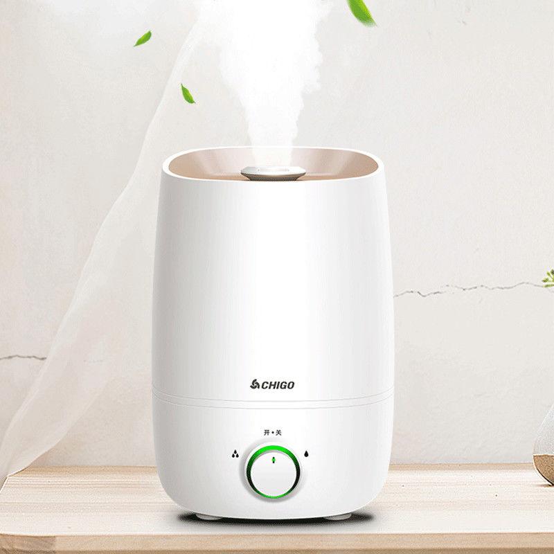 2021志高加湿器ZG-512家用静音小型大喷雾空调卧室孕妇婴儿空气香