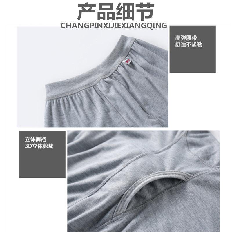 便宜的男士全棉秋裤单件100%纯棉高腰秋裤大码棉线裤中老年全棉宽松衬裤