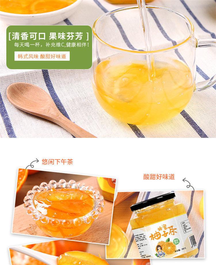 【序木堂】蜂蜜柠檬茶柚子茶百香果茶水果茶冲饮饮料食品