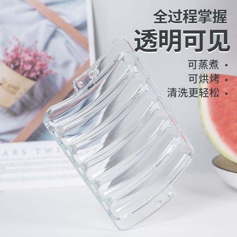钢化玻璃香肠模具耐高温食品级宝宝辅食工具火腿肠磨具烘焙模具