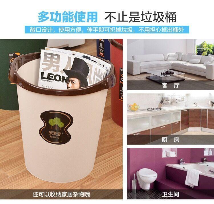 垃圾桶家用无盖大号客厅卧室厨房卫生间办公室纸篓