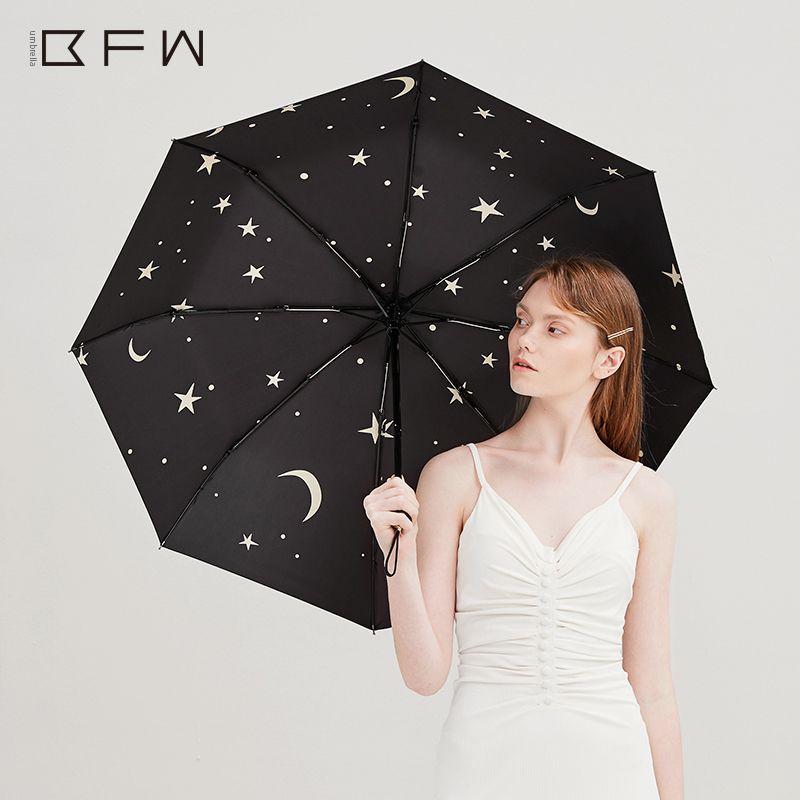 BFW 创意小清新黑胶太阳伞遮阳伞防紫外线女折叠防晒晴雨两用伞