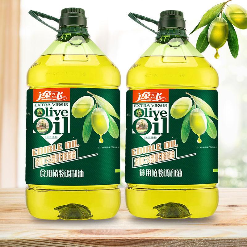 【2桶特惠】13%进口橄榄油5L食用油调和油炒菜油当月新油正品批发