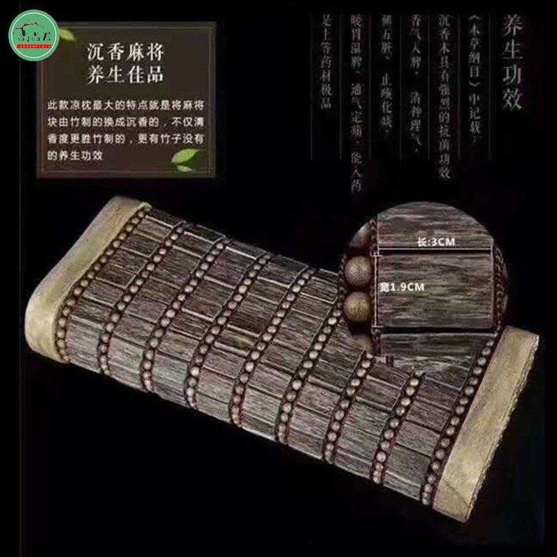 越南芽天然宗沉香木保健枕头 养生防颈椎 沉香珠子枕头家用助睡眠