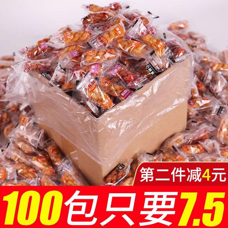 【100包7.5】手工小麻花零食独立包装香酥椒盐蜂蜜传统糕点小吃