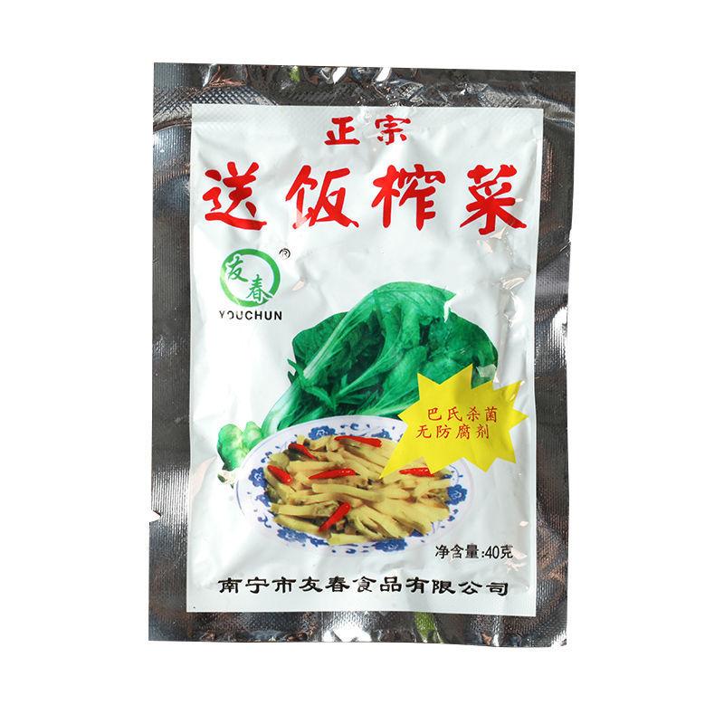 广西南宁特产学生开胃下饭菜涪陵榨菜