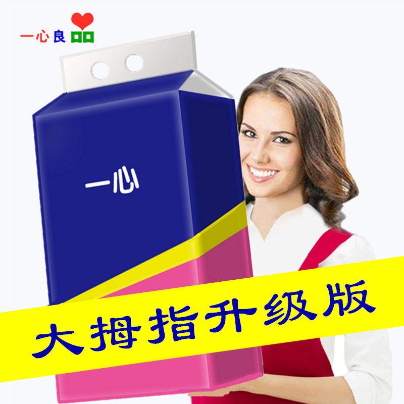 【大拇指高级平板纸】卫生纸厕所纸草纸批发方块家用纸巾刀纸粗纸厕纸