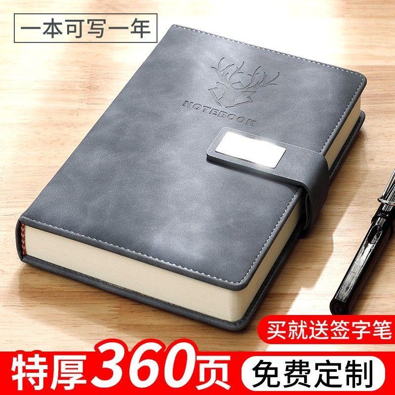 1本写1年,可放笔带搭扣,出门不怕掉:法拉蒙 复古通用笔记本