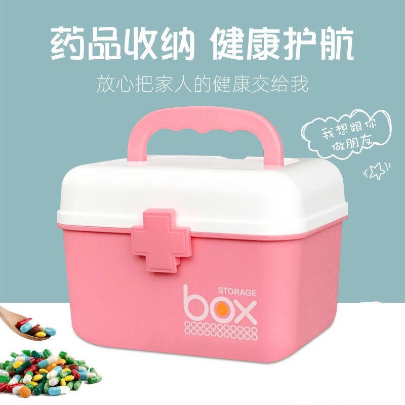 家庭医药箱大容量医疗家用小药箱药品收纳急救箱婴儿宝宝儿童药箱