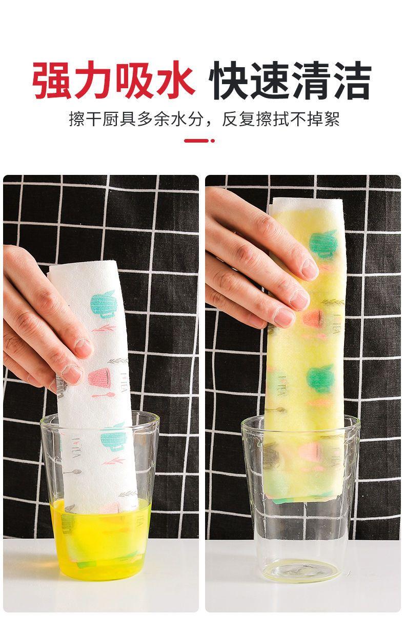 洗碗布一次性懒人抹布厨房不沾油用纸吸油纸洗碗巾百洁布吸水去油