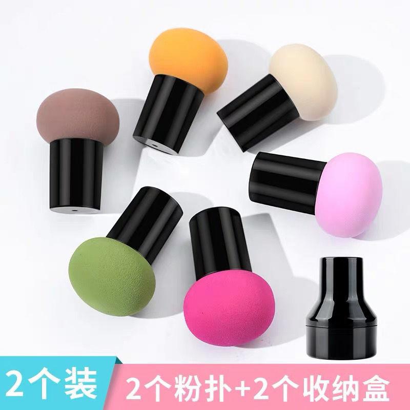 小蘑菇气垫粉扑超软不吃粉美妆蛋葫芦粉扑化妆海绵蛋彩妆蛋化妆蛋