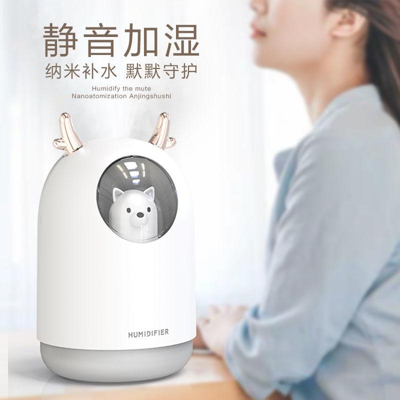 2021USB香薰加湿器家用静音空调卧室室内小型大喷雾器大雾量净化