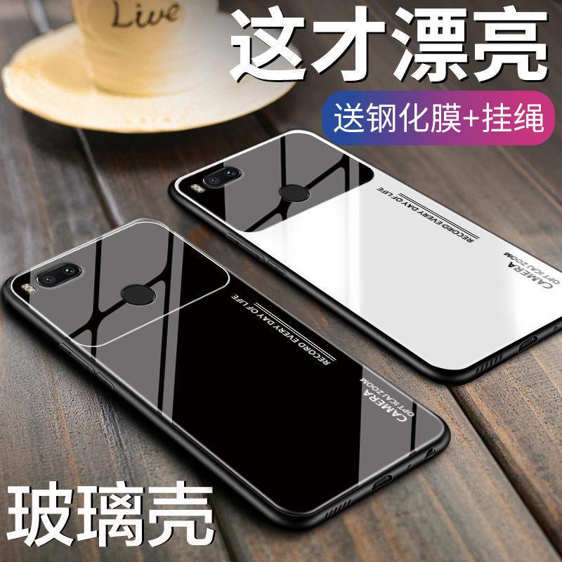 小米5x手机壳5/5s玻璃壳5splus超薄防摔个性创意全包硅胶男女硬壳