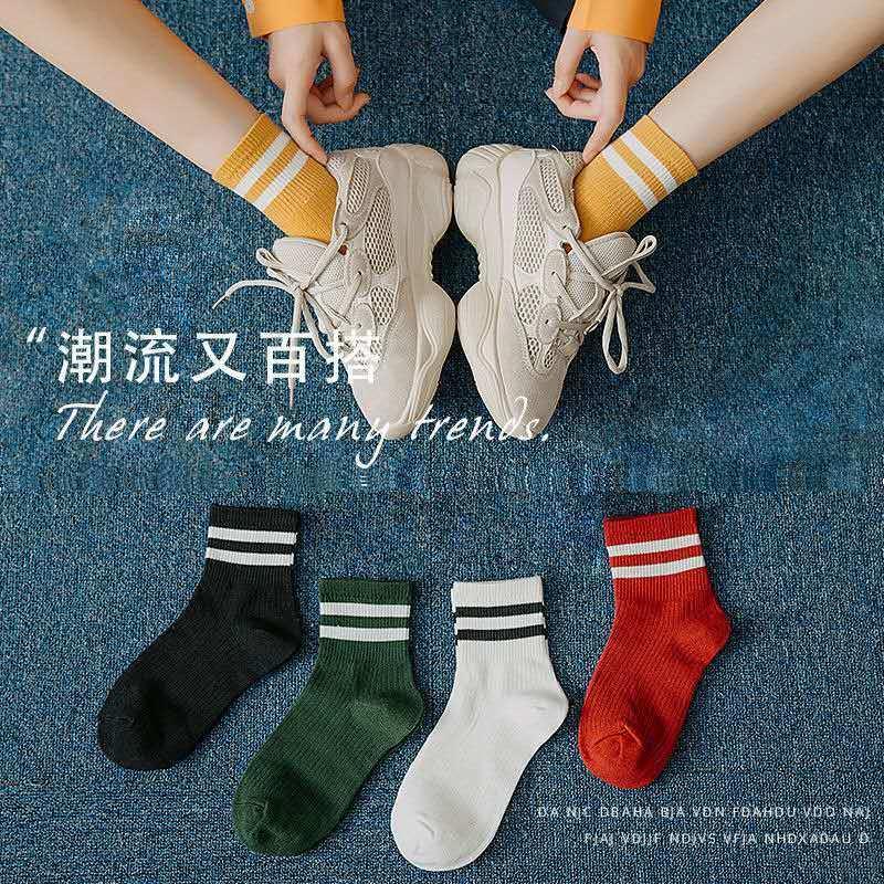 5-10双袜子中筒两条杠原宿秋冬运动棉袜女纯棉透气纯色学院风船袜