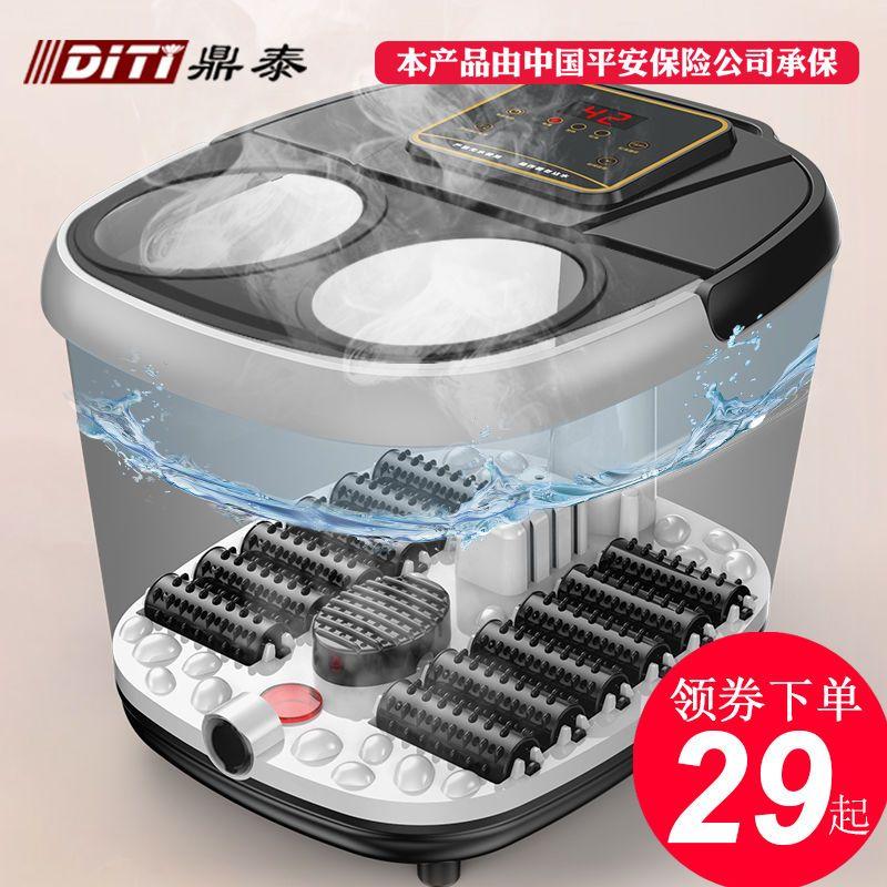 鼎泰洗脚盆全自动加热足浴盆按摩家用插电动足疗泡脚盆泡脚桶恒温
