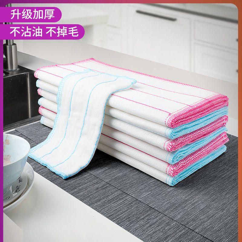 10层洗碗布不沾油吸水不掉毛家务清洁巾厨房家用品去油懒人抹布