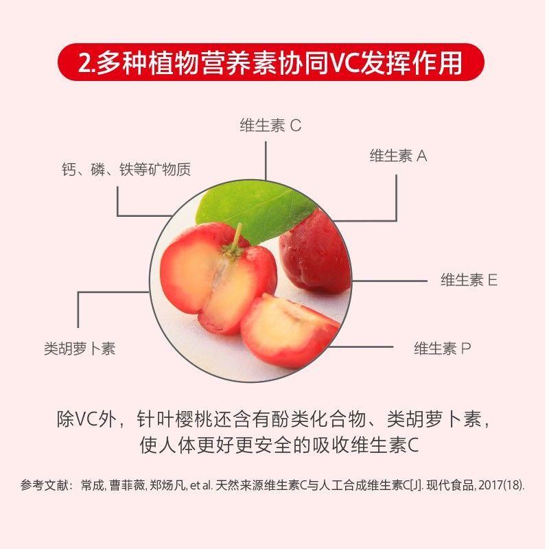养生堂天然维生素E软胶囊VE美容养颜祛黄褐斑延缓衰老内服外用主图9