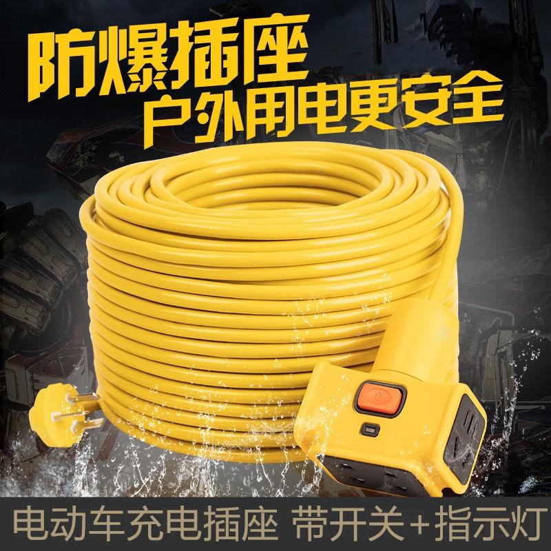 纯铜2芯电缆线护套线家用电源线电动车5-50米充电延长线电源长线