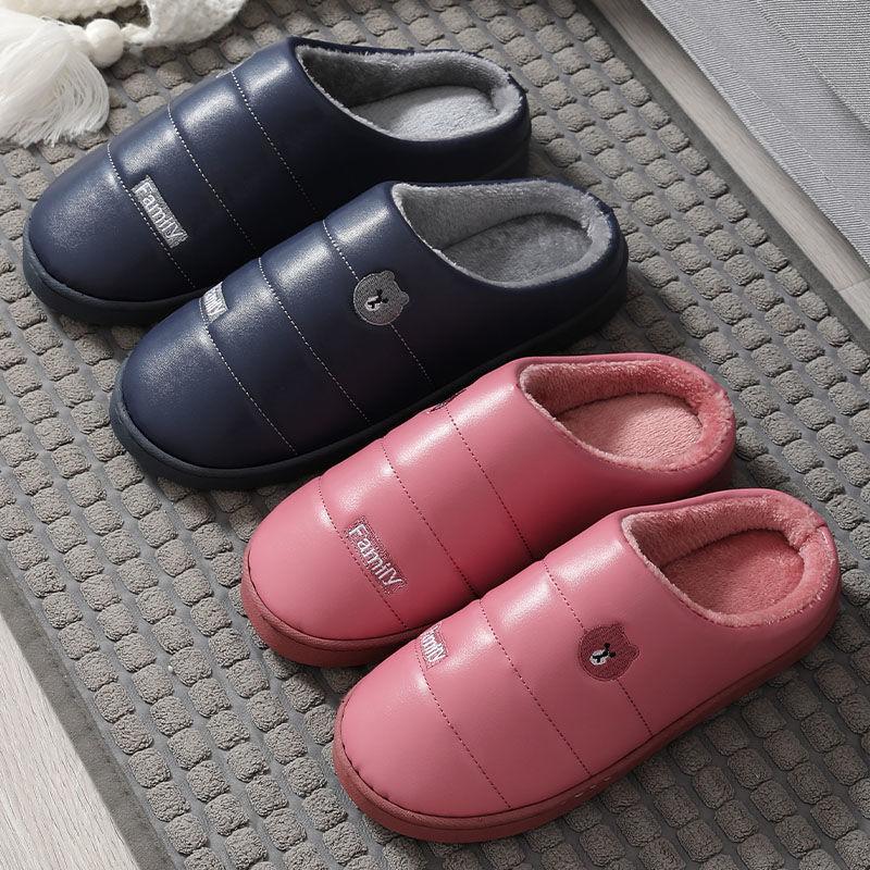 棉拖鞋女秋冬季家居家用室内防水防滑PU皮拖保暖毛拖鞋男士
