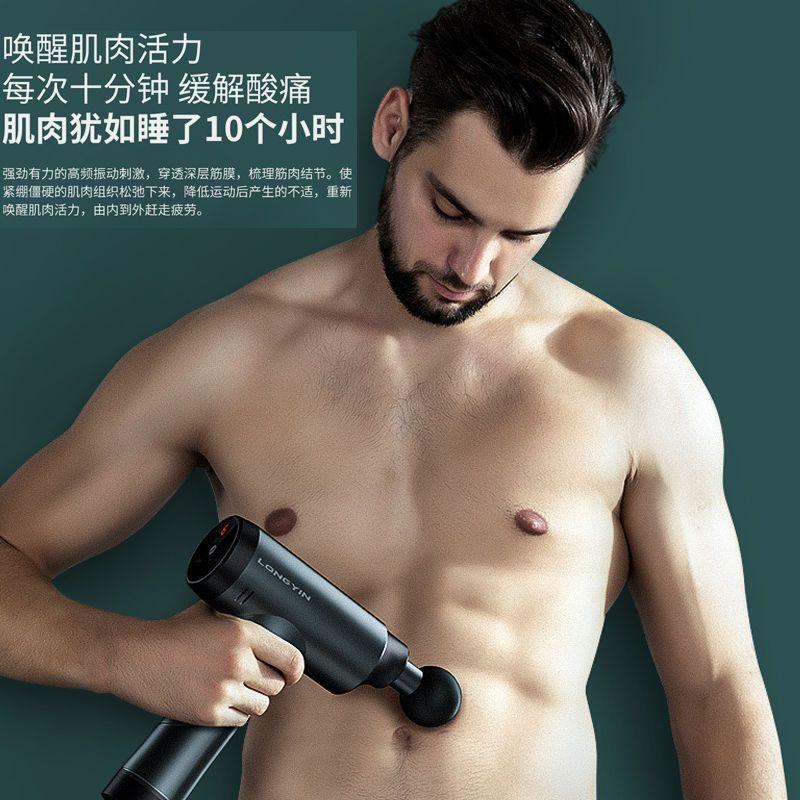 龙吟肌肉放松器筋膜枪电动按摩理疗仪运动颈椎肩多功能振动家用