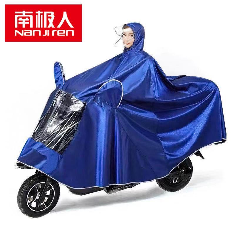 加厚雨衣电动车护脸遮脚双帽檐雨衣雨披单双人电动车摩托车加大