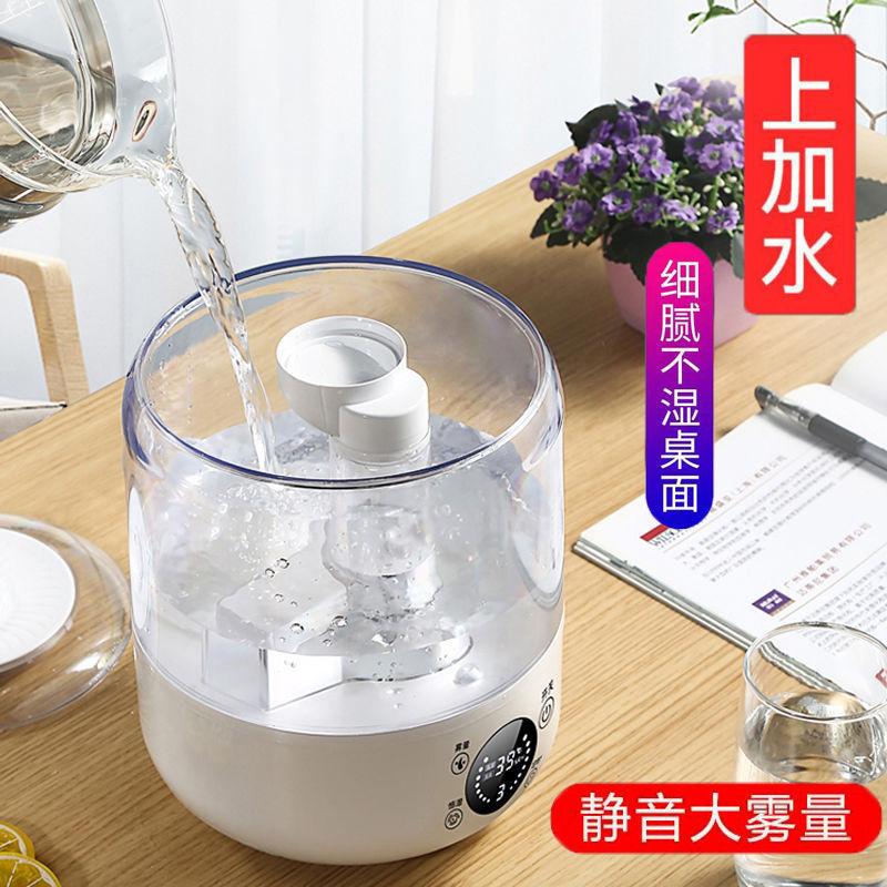 加湿器家用卧室静音上加水2-3L小型透明水箱大雾量喷雾净化香薰机