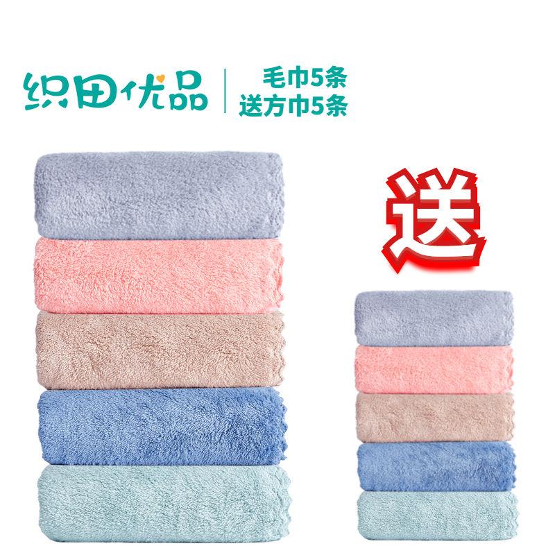 新店促销珊瑚绒毛巾5条装洁面速干毛巾比纯棉吸水洗脸巾软不掉毛