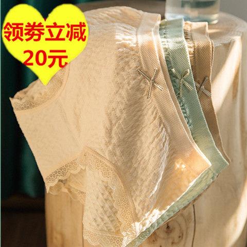 2-4条装莫代尔内裤女士石墨烯抗菌裆中腰三角裤少女无痕蕾丝透气