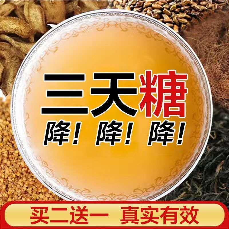 玉米须桑叶青钱柳叶山楂荷叶决明子牛蒡根苦荞养生组合袋泡茶30包
