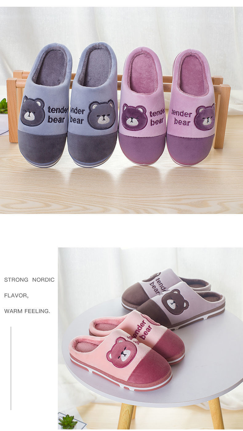 居家棉鞋買一送一棉拖鞋女韓版秋冬季居家室內可愛保暖防滑厚底情侶拖鞋男