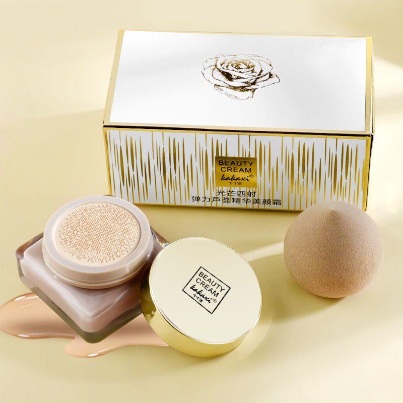 粉底液控油遮瑕保湿美白裸妆隔离bb霜学生蘑菇气垫不卡粉持久粉霜