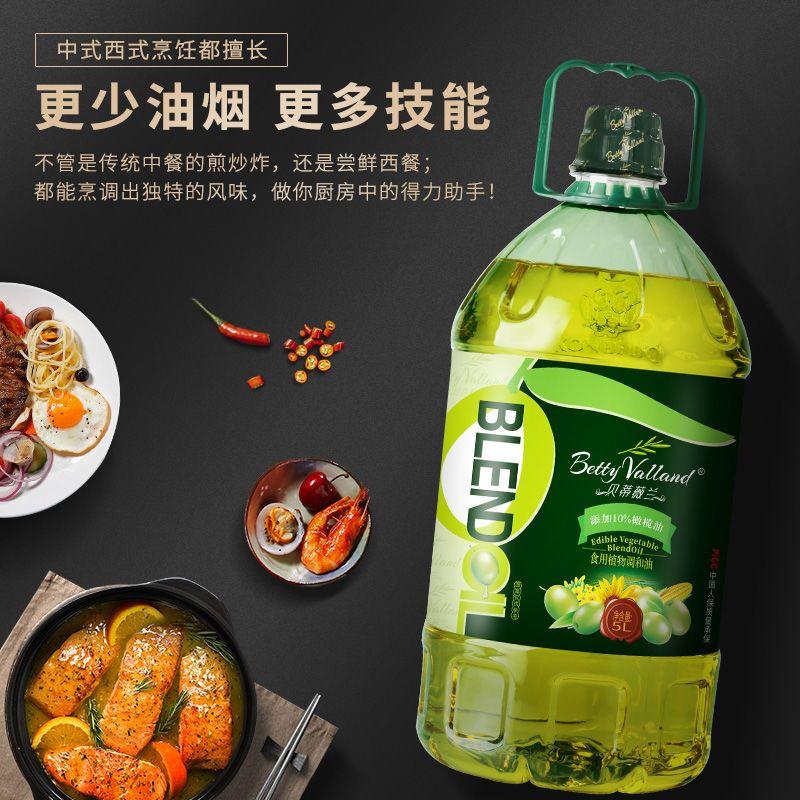 54346-康倍多添加10%特级初榨橄榄油食用油植物油色拉油调和油大桶5L-详情图
