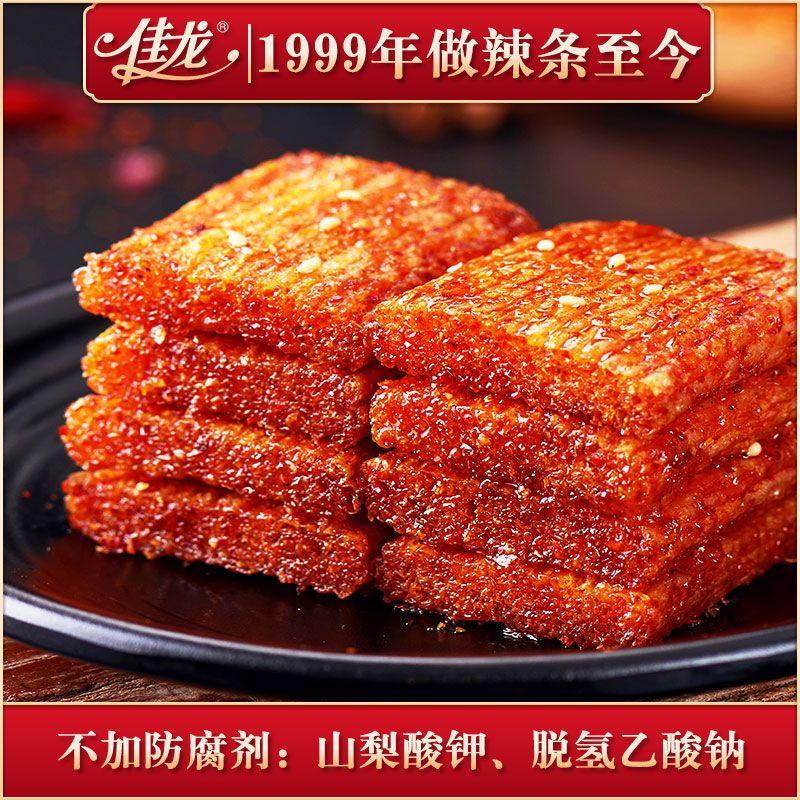 佳龙亲亲嘴辣条零食大刀肉批发一整箱网红小辣条大礼包30片烧辣片