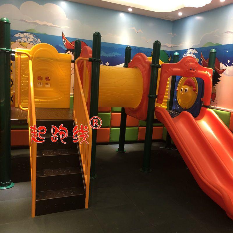 肯德基室内儿童游乐区汉堡店快餐厅小博士塑料滑梯组合玩具游乐场