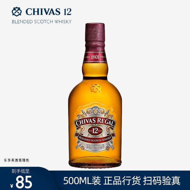 英国原装进口,500ml CHIVAS芝华士 12年苏格兰威士忌