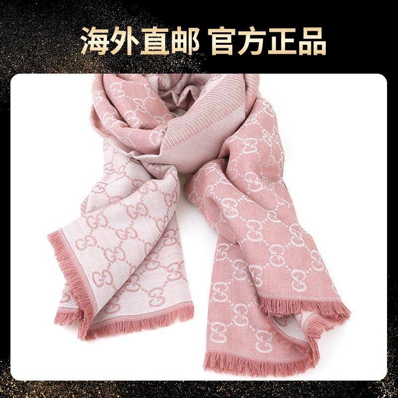 Gucci 古驰经典时尚女士羊毛真丝围巾披肩大方巾 282390 3G704