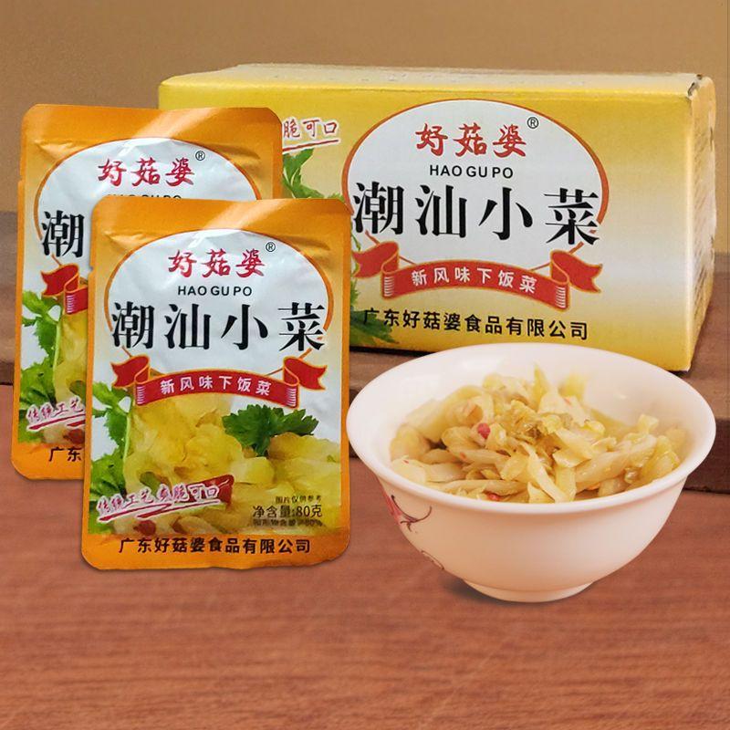 好菇婆潮州小菜拌饭开胃菜农家下饭菜饭扫光咸菜批发小包装