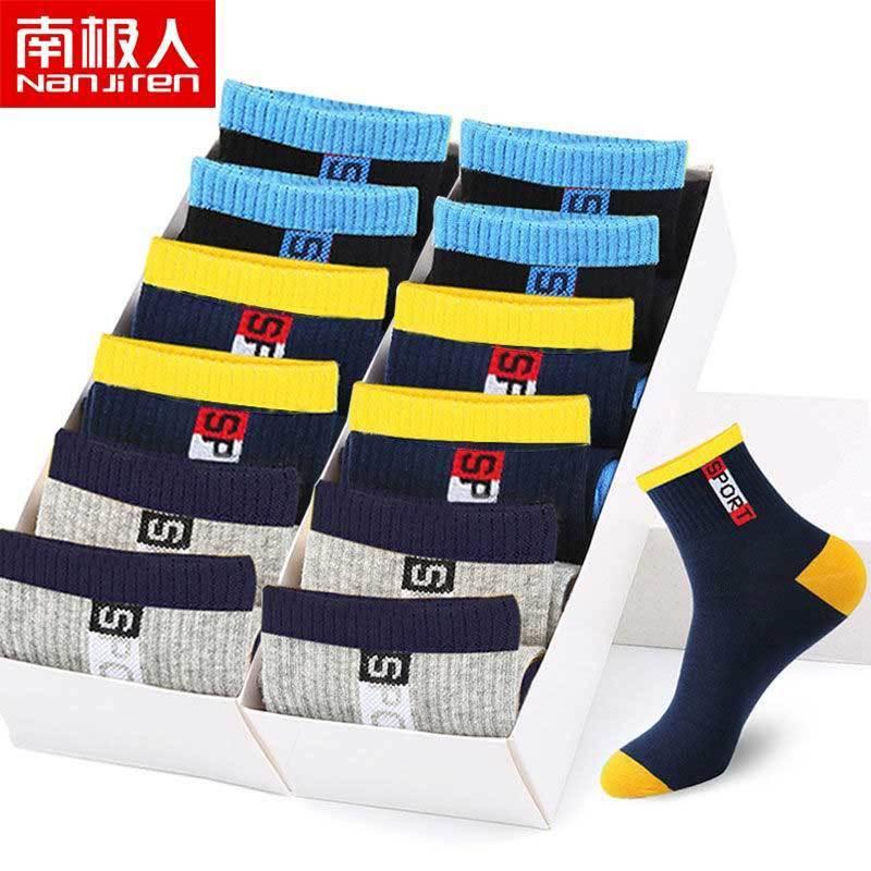 南极人5-10双袜子男中筒春夏款男士高筒袜运动透气吸汗篮球袜